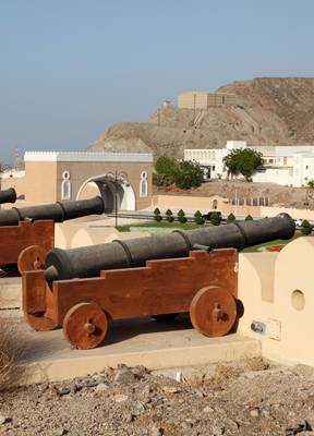 Cannons in Oman| EER: Relocation, Immigration & Company Incorporation Services in the Middle East